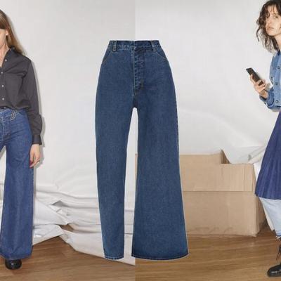 ג'ינסים מוזרים של קסניה שניידר