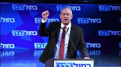 """יו""""ר כחול לבן, בני גנץ בכנס פעילים בתל אביב 15 בספטמבר 2019"""