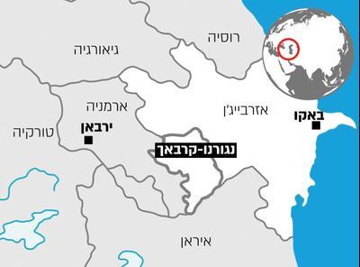 מפת הסכסוך של נגורנו-קרבאך