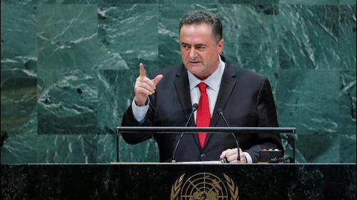 """שר החוץ ישראל כץ בנאומו בעצרת הכללית של האו""""ם. 27 בספטמבר 2019."""