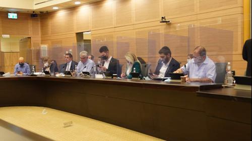 דיון ועדת החוקה, 25 בספטמבר 2020