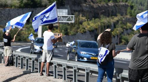 שיירת המחאה לירושלים במחאה על החוק לאיסור יציאה להפגנות, 29 בספטמבר 2020