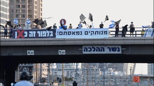 """הפגנת הדגלים השחורים נגד רה""""מ, נתניהו בגשר ההלכה 1 באוקטובר 2020"""