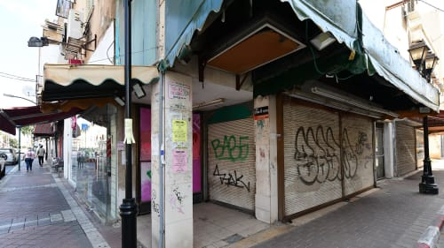 חנות סגורה ברחוב חובבי ציון פתח תקווה, אוקטובר 2020