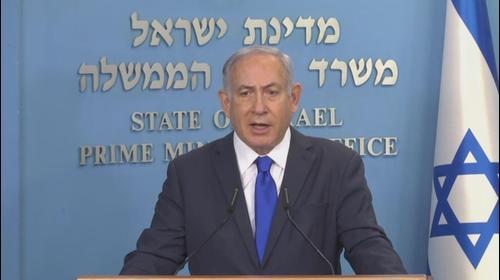 ראש הממשלה, בנימין נתניהו, 17 באוקטובר 2020