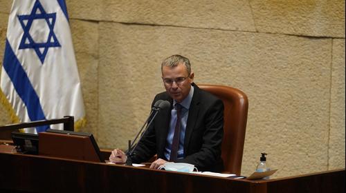מהומה במליאת הכנסת לאחר אישור וביטול הקמת ועדה לחקירת פרשת הצוללות, 21 באוקטובר 2020