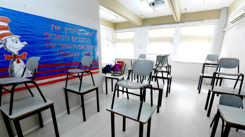 """הכנות בבית הספר """"יסוד המעלה"""" לקראת החזרה ללימודים אחרי הסגר, ראשון לציון, 26 באוקטובר 2020. ראובן קסטרו"""