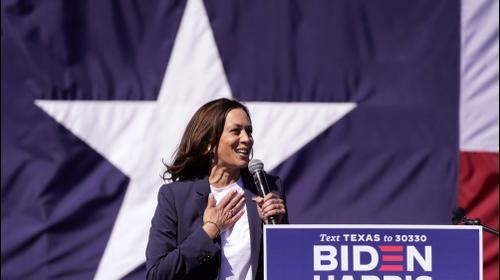 סגנית המועמד הדמוקרטי לבחירות קמלה האריס בטקסס, ארצות הברית, 30 באוקטובר 2020