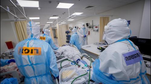"""רופאים ממוגנים במחלקת קורונה בביה""""ח שערי צדק 16 בנובמבר 2020. אוליביה פיטוסי, פלאש 90, פלאש 90"""