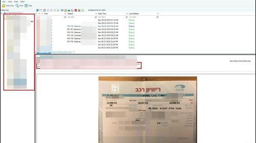 פרטי ביטוח של לקוחות דלפו במתקפת סייבר על חברת שירביט