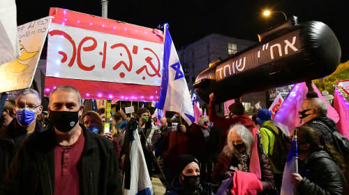 הפגנה נגד ראש הממשלה נתניהו, כיכר פריז, ירושלים, 5 בדצמבר 2020