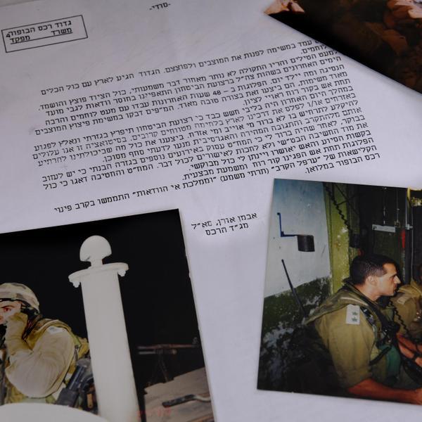 """תא""""ל אורן אבמן, לשעבר ראש חטיבת זרוע היבשה ומפקד רכס רמים בזמן הנסיגה מלבנון בשנת 2000"""
