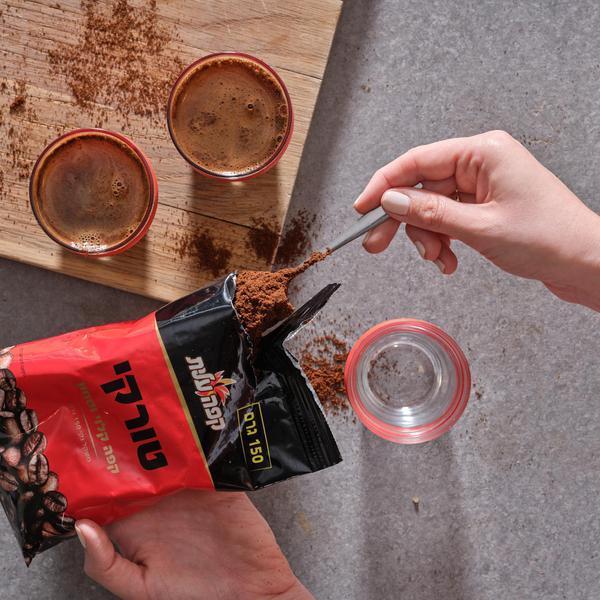 קפה טורקי עלית. גל בן זאב,