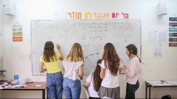 תלמידי בית הספר התיכון דרור בירושלים ביום הלימודים האחרון 20 ביוני 2017