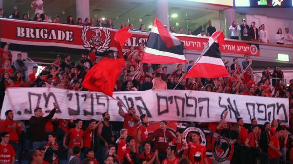 שלט של אוהדי הפועל ירושלים נגד גיא פניני