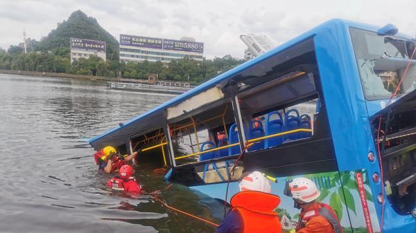 חילוץ אוטובוסים שהסיע תלמידים באנשון, סין