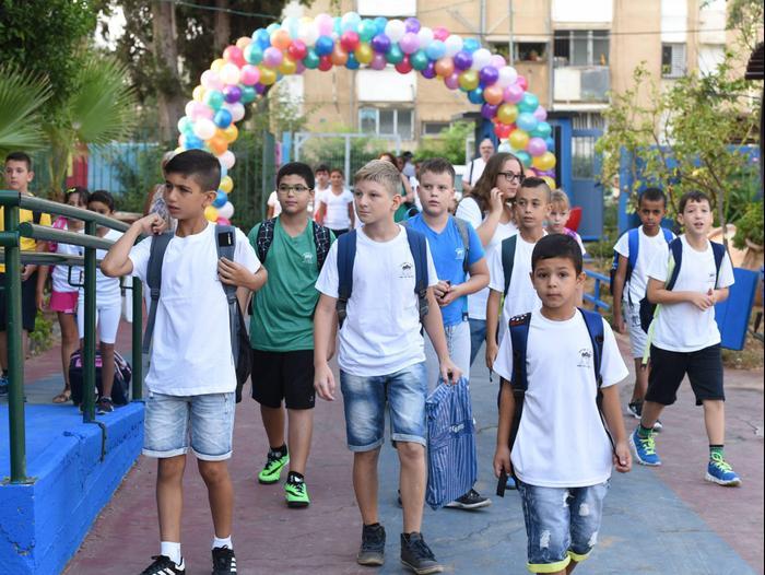 צעיר 1 בספטמבר: יותר משני מיליון תלמידים פתחו את שנת הלימודים - וואלה LJ-93