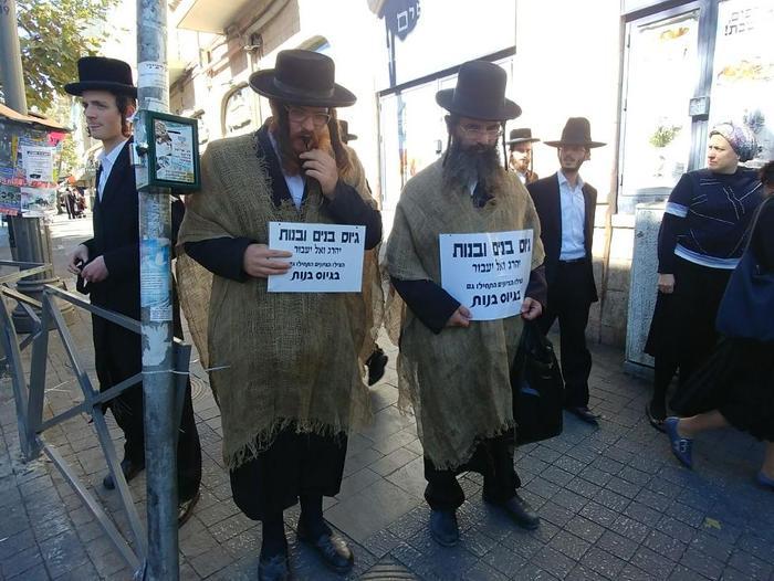 כיכר השבת חדשות: מאות מפגינים חסמו את כיכר השבת בירושלים במחאה על גיוס