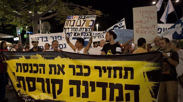 עצרת מחאה בתל אביב, אוגוסט 2011