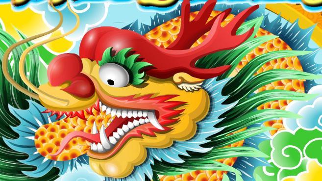 מהג'ונג דרקון סיני