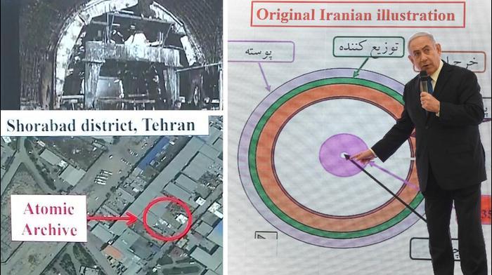 בנימין נתניהו בנאום על הגרעין האיראני, קריה, תל אביב, 30 באפריל 2018