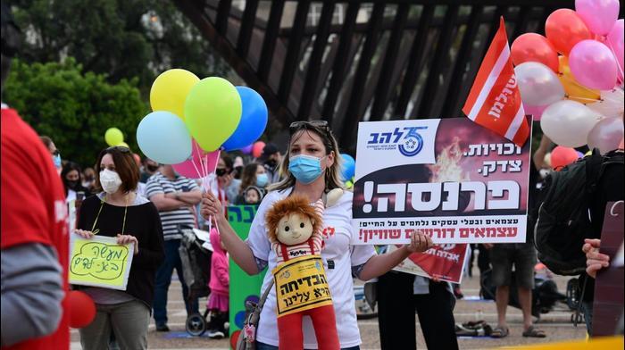מחאת העצמאים, כיכר רבין תל אביב, 30 באפריל 2020