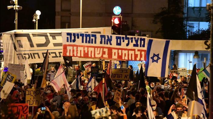 """הפגנת הדגלים השחורים מול מעון רה""""מ, ירושלים 26 בספטמבר 2020"""