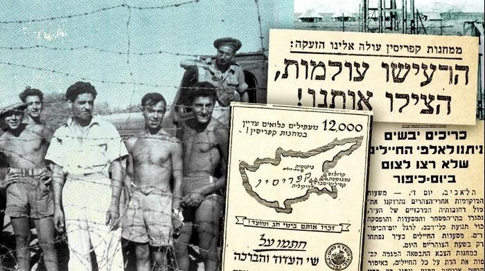 יום הכיפורים הראשון של מדינת ישראל