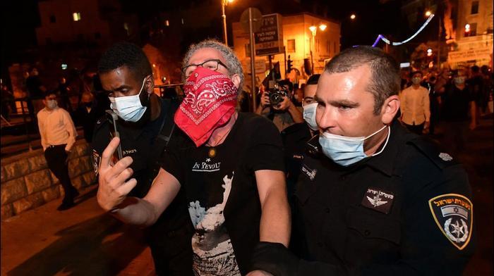 מעצר מפגין, ירושלים, 24 באוקטובר 2020