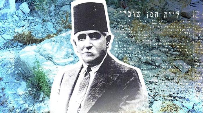 """חסן שוקרי ז""""ל ראש העיר חיפה לשעבר"""