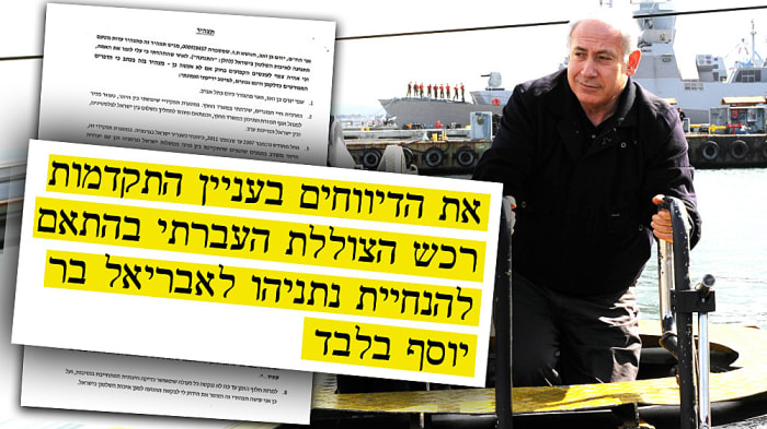 ביקור ראש הממשלה בנימין נתניהו בבסיס חיל הים בחיפה