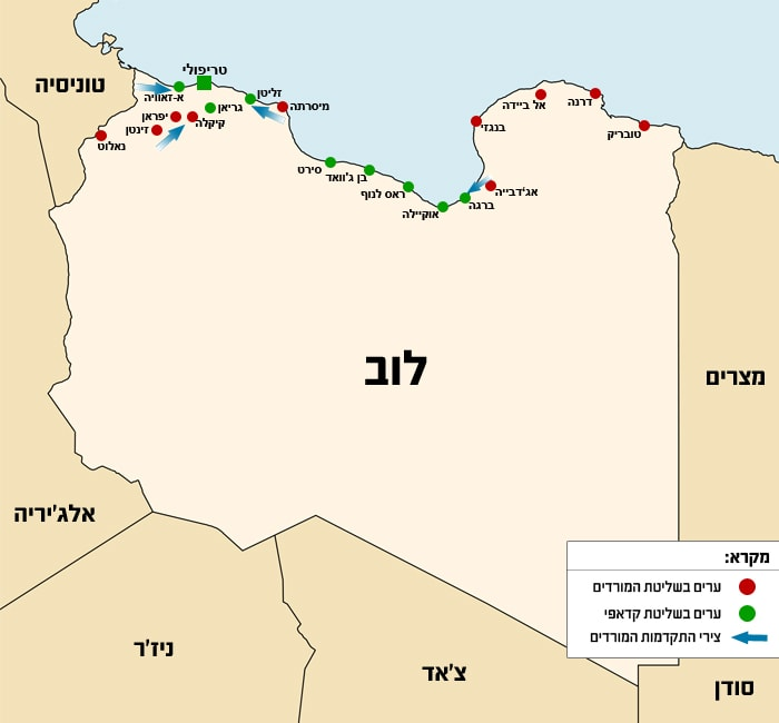 Image result for ‫מפת לוב‬‎