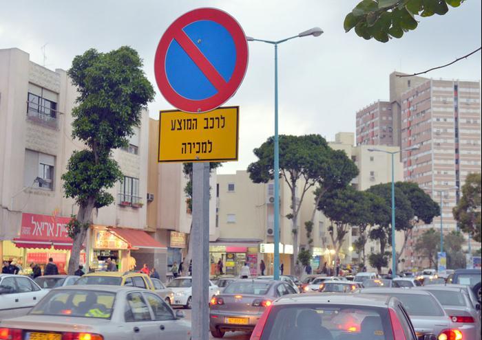 מדהים חיפה נלחמת למען תושביה: אין חניה לסוחרי רכב - וואלה! חדשות PK-58