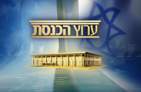 חדשות 2 למועצת הכבלים והלוויין: בטלו את מכרז ערוץ הכנסת - או הכריזו עלינו כזוכים
