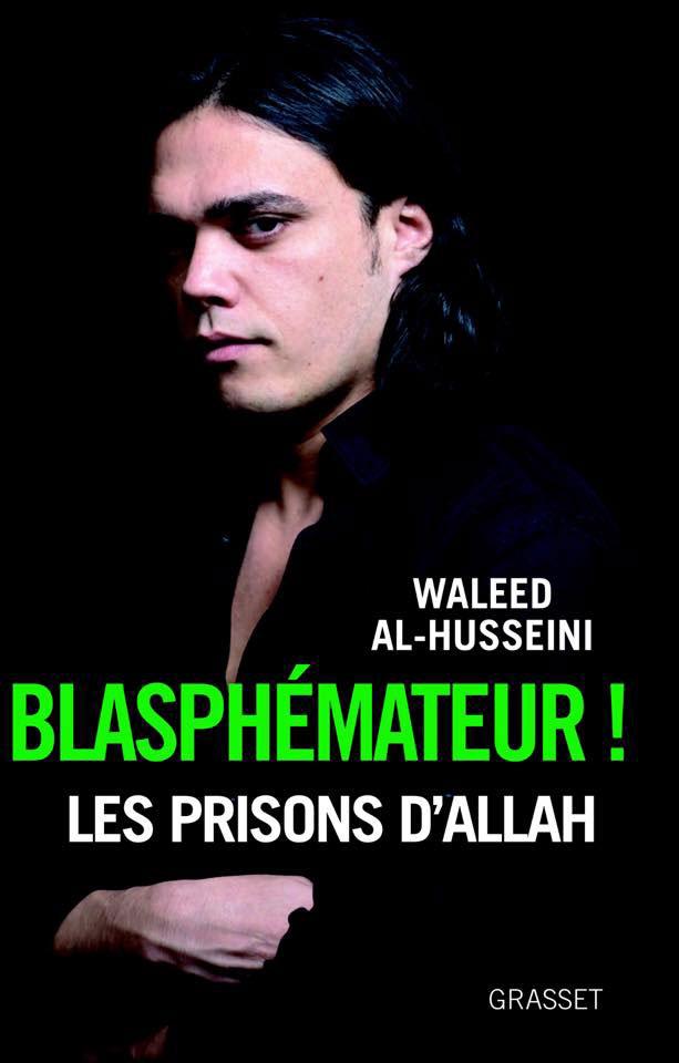 Image result for וואליד אל חוסייני