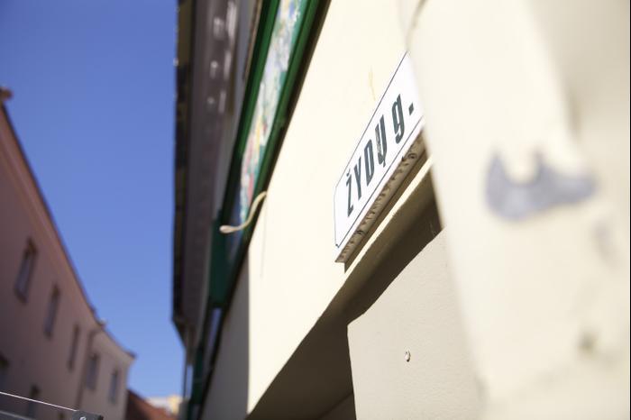 שלט רחוב היהודים פונאר בליטא (מערכת וואלה! NEWS , Ezra Wolfinger)