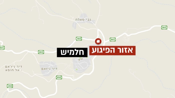 נפלאות פיגוע בחלמיש: שלושה בני משפחה נדקרו למוות; המחבל נוטרל - וואלה! חדשות KV-51