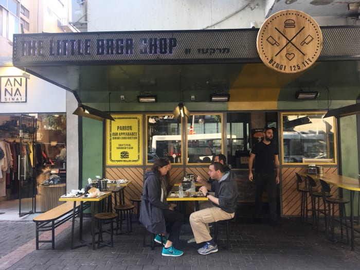 "the Little BRGR Shop (יח""צ , רעות סהר)"