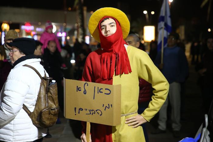 הפגנה באשדוד על פתיחת עסקים בשבת, אשדוד, 20 בינואר 2018 (לירון מולדובן )