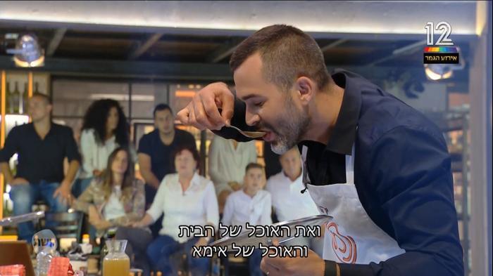"""גמר """"מאסטר שף"""" 2018: הגבר הישן ניצח את הגבר החדש בנקודות - וואלה ..."""