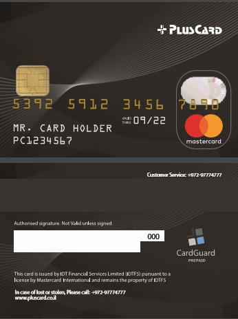 אין לכם חשבון בנק? כרטיס נטען חדש יוכל לקבל את המשכורת שלכם pluscard 2599900-46