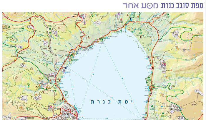 עדכני מפות טיולים בארץ להורדה בחינם - וואלה! תיירות DY-93