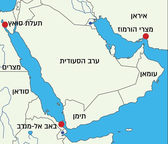 Image result for בריטניה במפרץ הפרסי