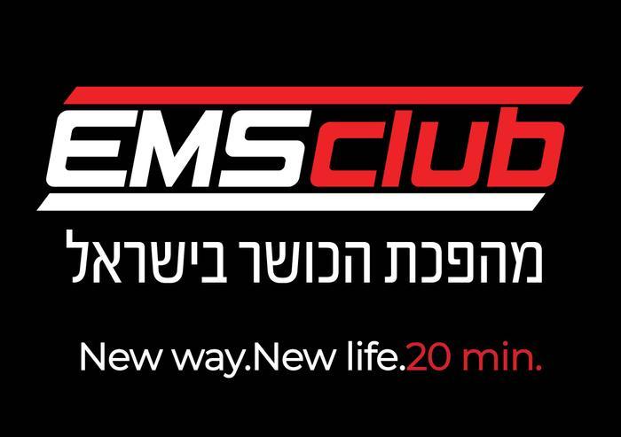 לוגו EMS CLUB (אתר רשמי)