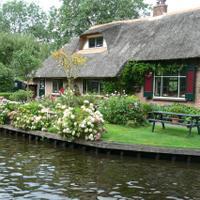נופש משפחתי בהולנד (מערכת וואלה! NEWS)