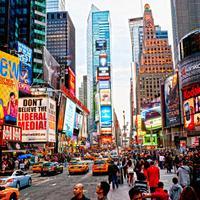 מלונות בניו יורק (מערכת וואלה! NEWS)