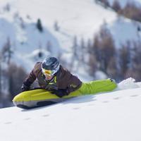 חופשת סקי (מערכת וואלה! NEWS)