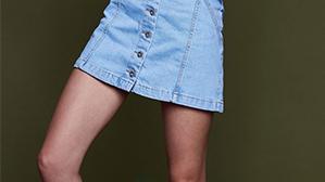 חצאית מיני ג'ינס סתיו 16 של קסטרו: 99.90 שקלים